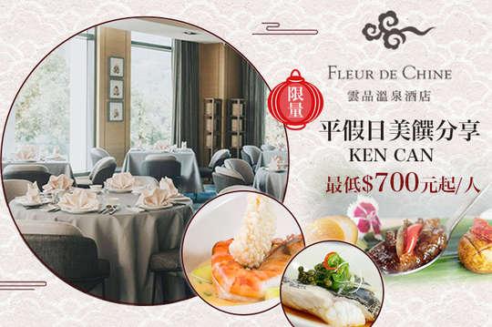 雲品溫泉酒店日月潭-KEN CAN
