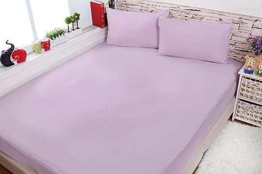 只要145元起,即可享有台灣製-真防水透氣保潔墊(枕套)/床包式保潔墊(單人/雙人/雙人加大/雙人特大)等組合,顏色可選:白/紫/灰/藍