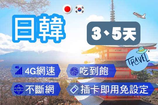 安得富實業【59】