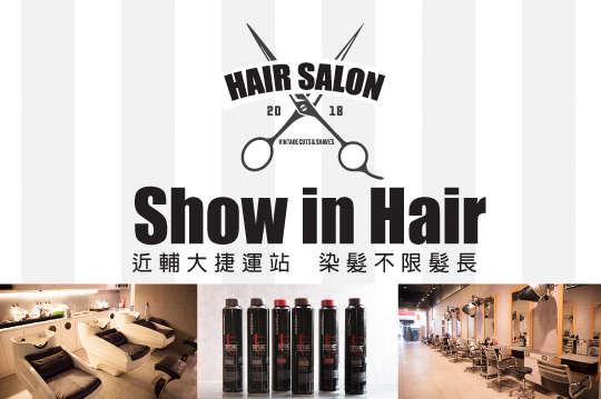 Show in Hair