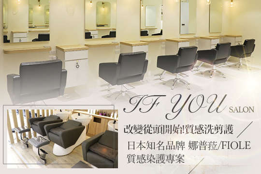 IF YOU SALON