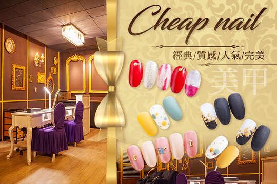 Cheap nail
