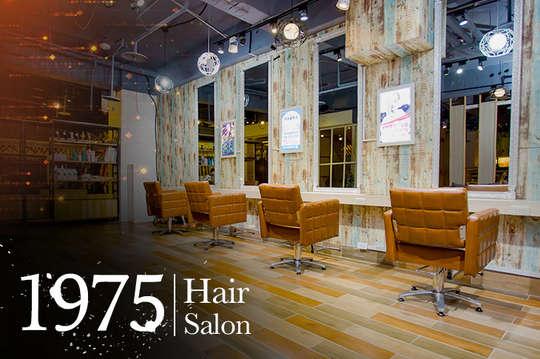 1975 Hair Salon