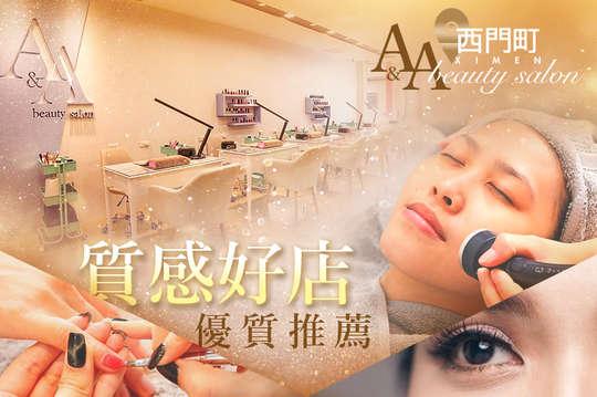 A&A Beauty Salon