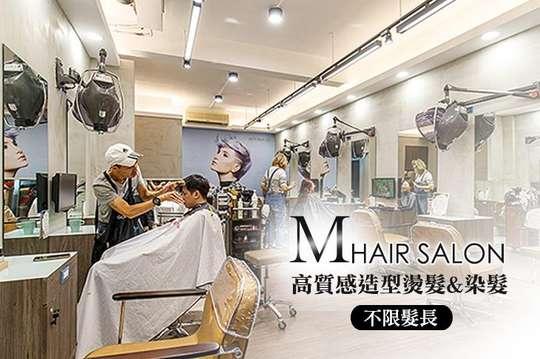M hair salon