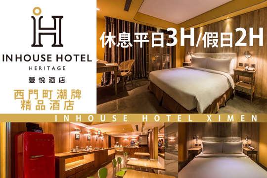 薆悅酒店西寧館