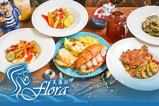 芙蘿拉Flora-海洋互動投影主題餐廳
