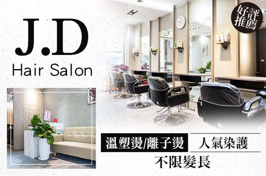 J.D Hair Salon