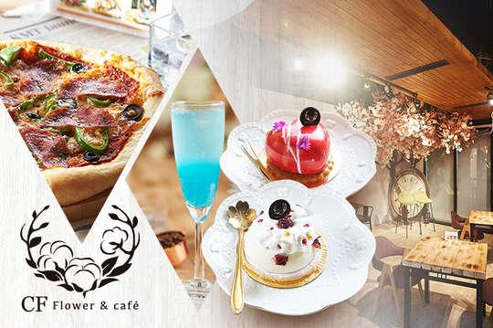 CANDYFLOSS Flower&cafe