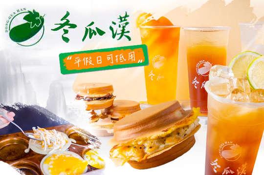 冬瓜漢Dong-Gua Han(高雄六合店)