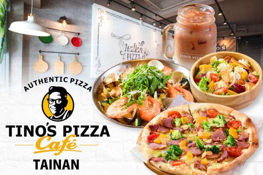 堤諾義式比薩Tino's Pizza(台南店)