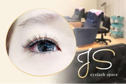 JS eyelash space