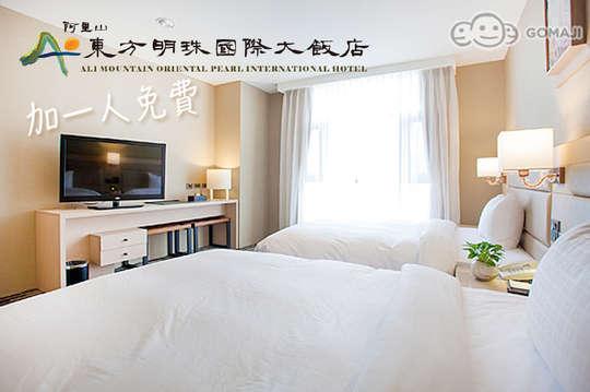嘉義-東方明珠國際大飯店