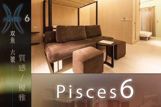 花蓮-Pisces6雙魚六號