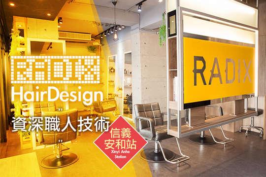 Radix Hair Design