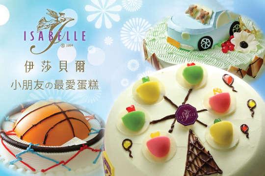 ISABELLE 伊莎貝爾(台中三民門市)