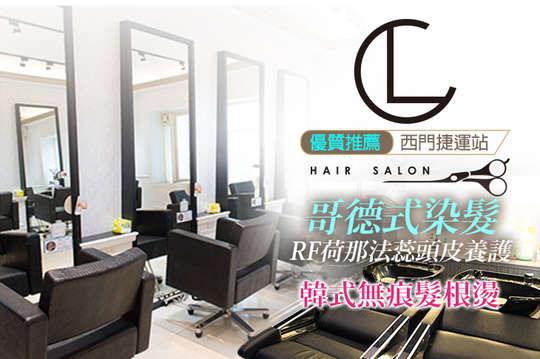 CL Hair Salon
