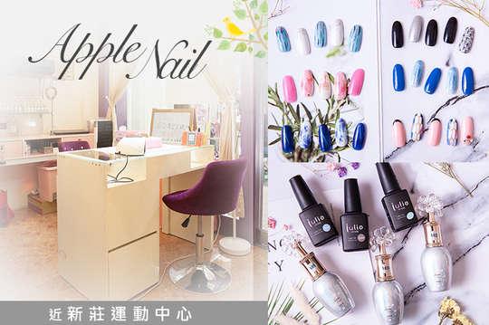 Apple Nail