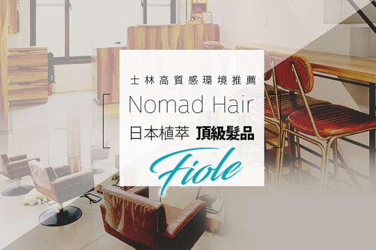 Nomad Hair
