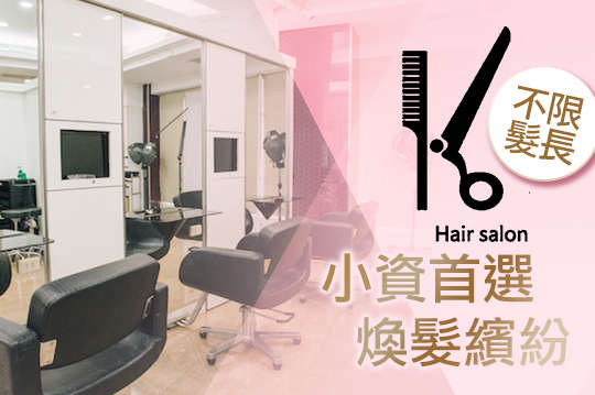 K Hair Salon