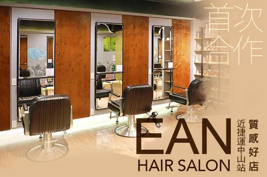 EAN Hair Salon