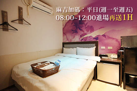 台北西門町-幸福旅店