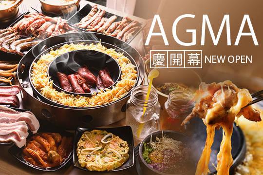 【桃園】AGMA(新中原店) #GOMAJI吃喝玩樂券#電子票券#美食餐飲