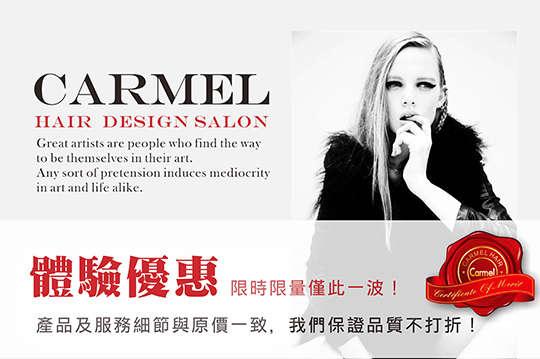 卡媚爾國際髮藝公司