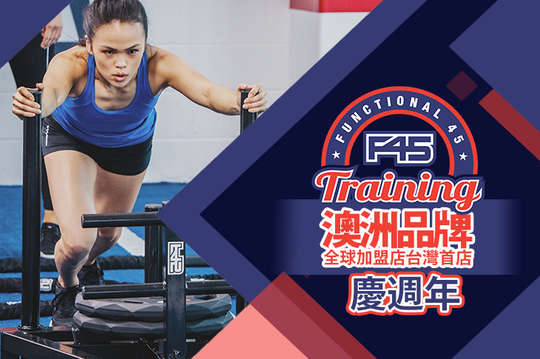 F45 Training Taichung
