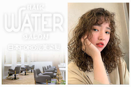 WATER HAIR SALON