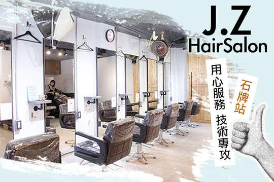 J.Z Hair Salon