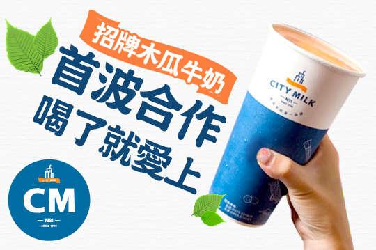CM 台北松江