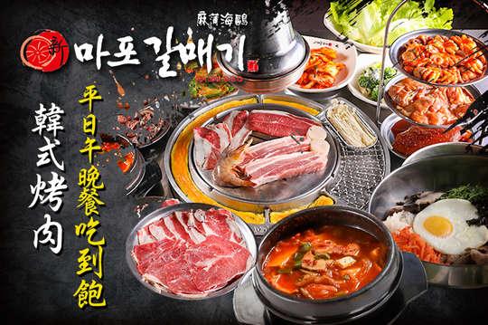 新麻蒲海鷗韓式料理 西門2號店