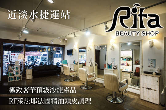 Rita Beauty Shop