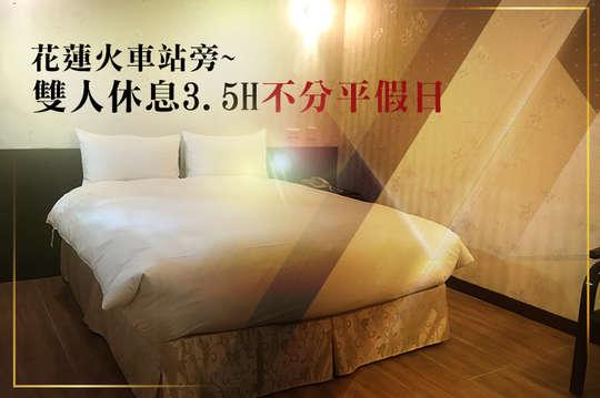 花蓮-麗星大飯店