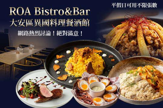 ROA Bistro&Bar