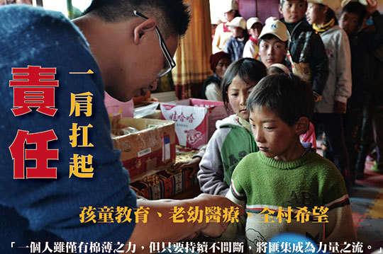 100元!千里之遙、愛無畏【一起夢想-西藏塔須專案】讓您的關懷化做營養品帶給海拔4500公尺的孩童未來希望,度過寒冬