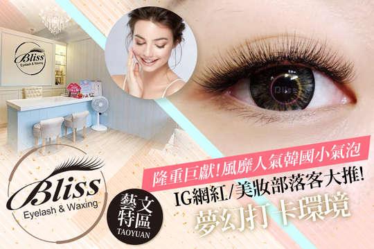 Bliss Eyelash&Waxing