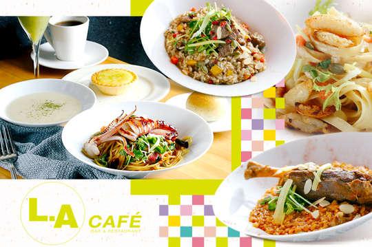 LA Café 招牌獨享套餐