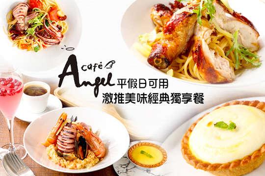 Angel Cafe'