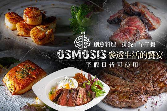 Osmosis Taipei