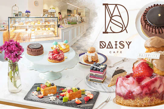Daisy Cafe