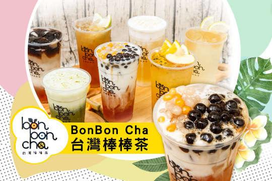 BonBon Cha 台灣棒棒茶(西門店)