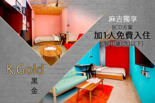 台中-黑金 K.Gold