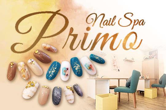 Primo Nail Spa