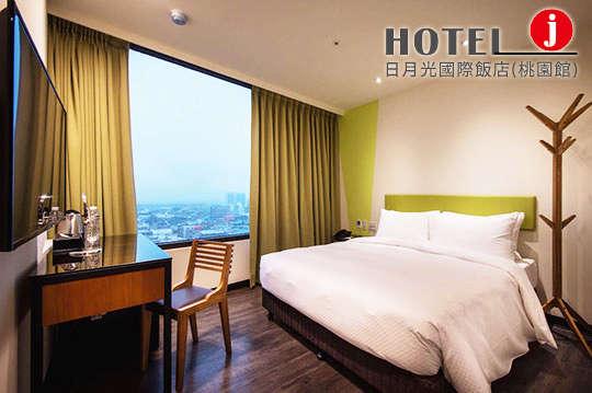 Hotel j日月光國際飯店(桃園館)
