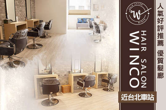 WINCO hair salon