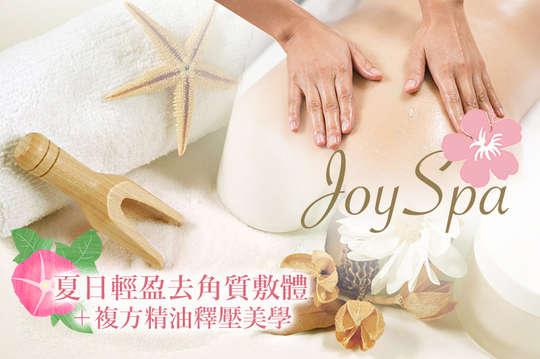 Joy Spa