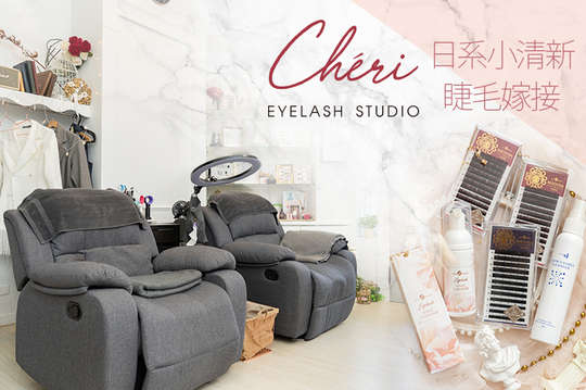 Chéri eyelash Studio