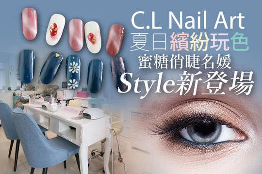 C.L Nail Art